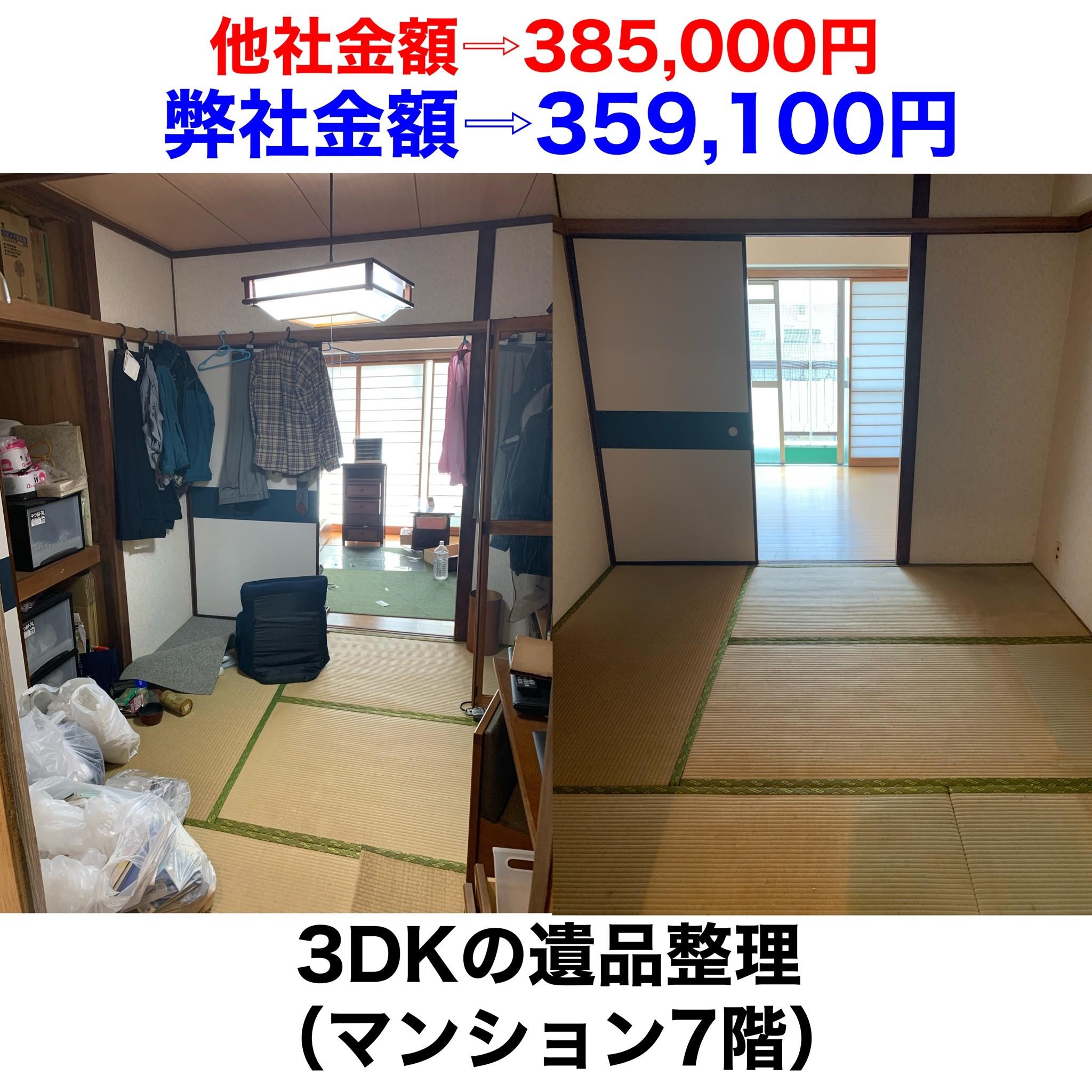 S__507224066