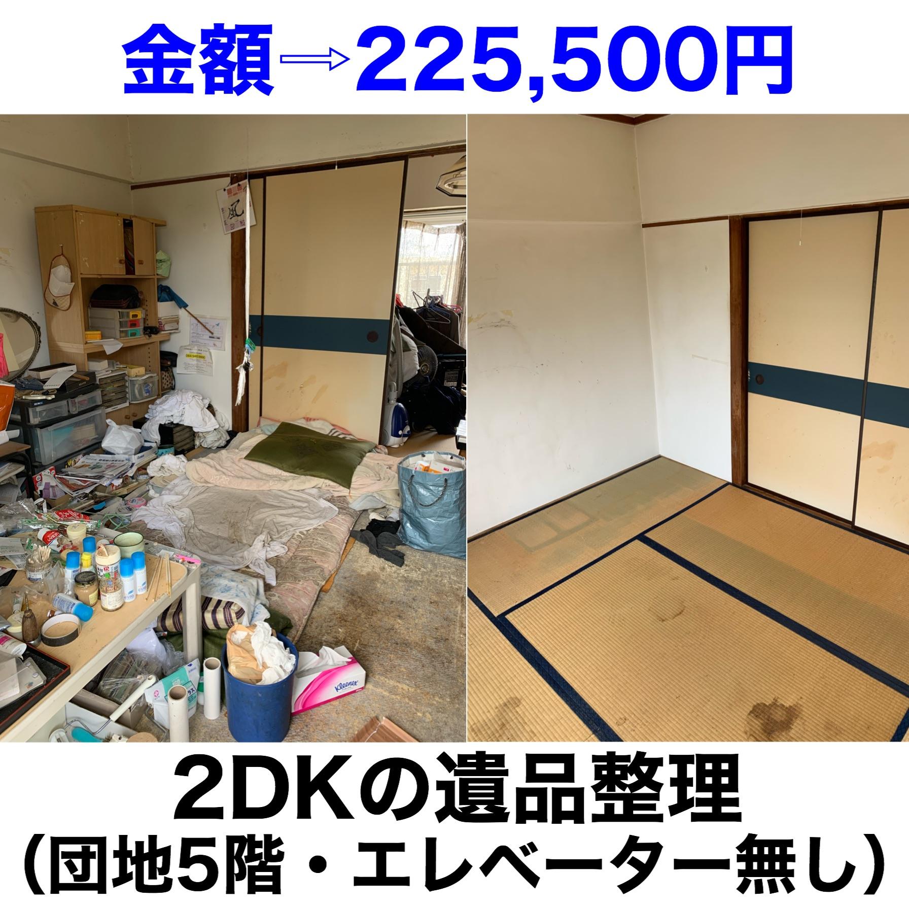 S__515014658